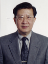 ALFRED T. H. CHAN