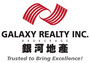 GALAXY REALTY INC. real estate logo